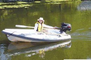 2006 Walker Bay Walker Bay 275R