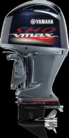 Yamaha Outboards VF150 VMAX SHO X-Shaft