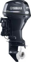 Yamaha Outboards T25 High Thrust