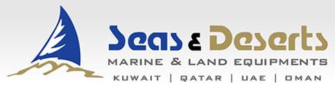 Seas & Deserts (Qatar) Logo